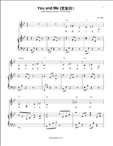 "The Beijing 2008 Olympic Games Theme Song ""You And Me"" (Sarah Brightman and Liu Huan) Piano Sheet Preview"