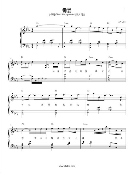 Xu Yao - The Little Nyonya Drama Theme Piano Sheet Preview