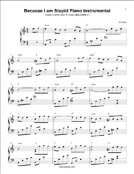 Korean Drama Boys of Flower (韩版花样男子) Piano Sheet Preview