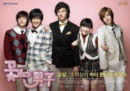 Boys over Flower Poster