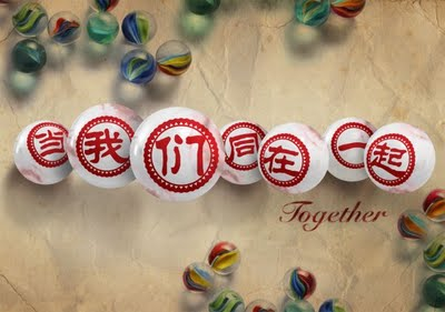 Together Drama Poster