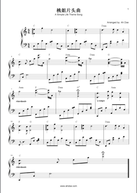 A Simple Life Piano Sheet Preview