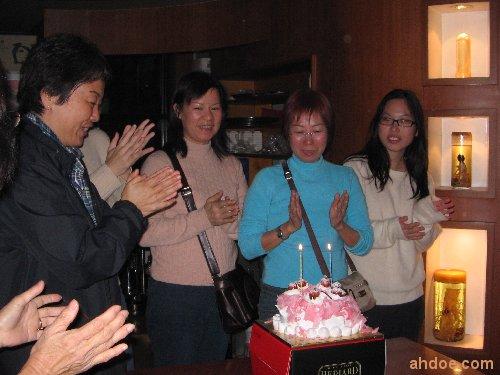 Birthday in Korea Year 2005
