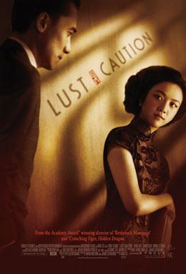 Lust Caution Poster