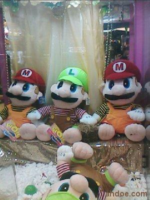 Super Mario's Baby