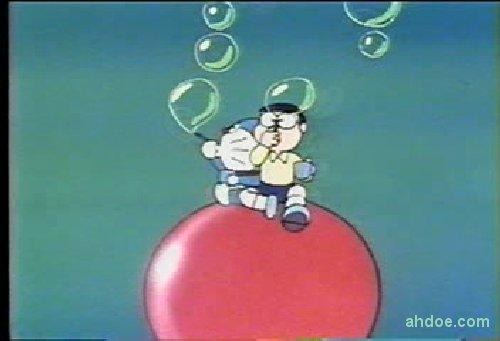 Doraemon Start