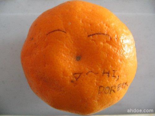Happy Mandarin Orange