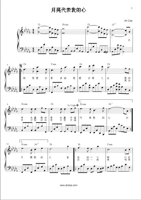 The Moon Represents My Heart Piano Sheet Preview