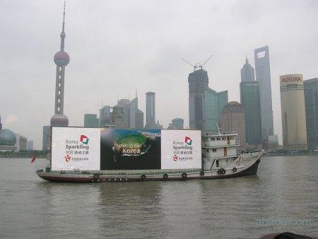 Shanghai Bund 3