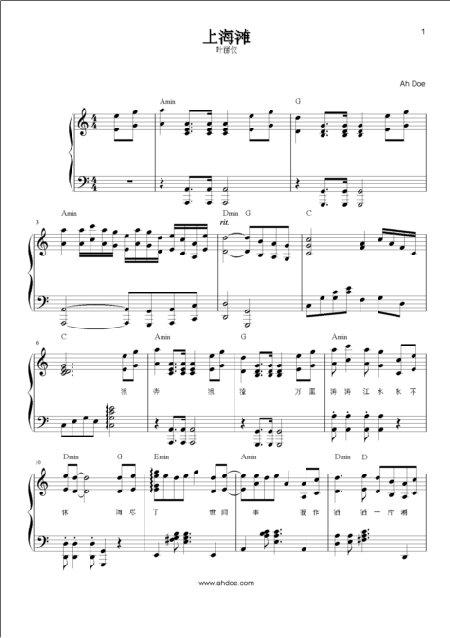 The Shanghai Bund Piano Sheet Preview