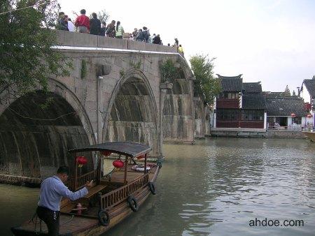 Zhu Jia Jiao 2