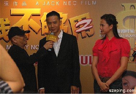 Qi Yu Wu and Felicia Chin