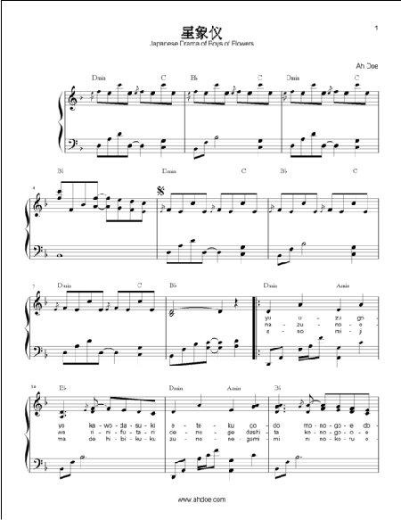 2009 July Ahdoe Music As An International Language