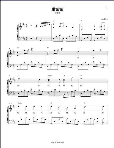 Teresa Teng Tian Mi Mi Piano Sheet Preview